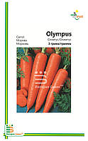 Семена Моркови Олимпус( мелкая фасовка)3гр