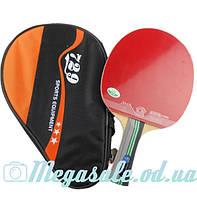 Ракетка для настільного тенісу 729 Super 3 Star (набір для настільного тенісу): ракетка + чохол