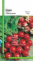 Семена редисаСора (любительская упаковка)3гр.