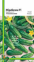 Семена огурца  Мирабелла F1(мелкая  метализированная упаковка)     50c