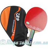 Ракетка для настольного тенниса 729 Super 3 Star (набор для настольного тенниса): ракетка + чехол