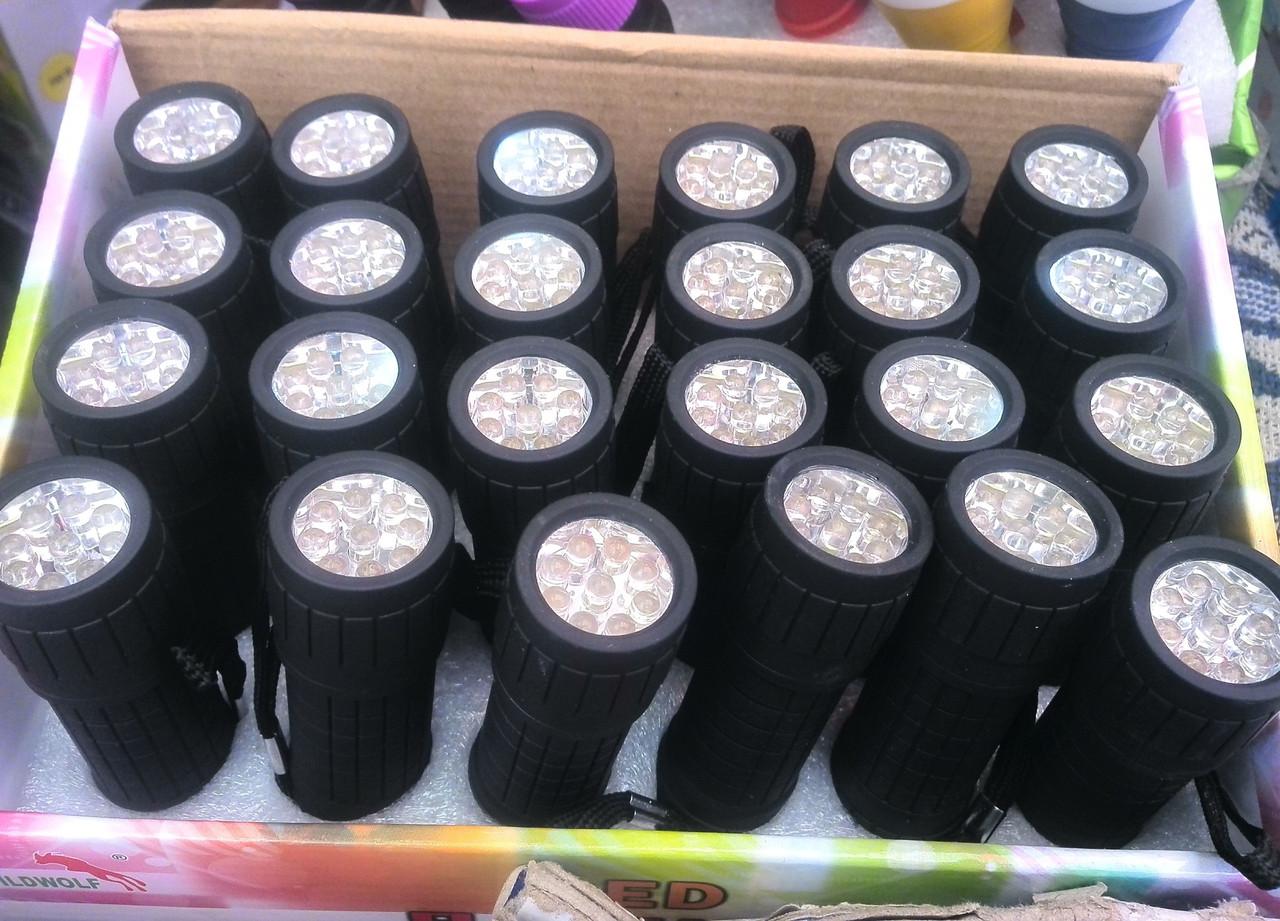 Фонарики карманные LED 9 светодиодов