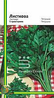 Семена петрушкиЛистовая(любительская упаковка)5 гр.