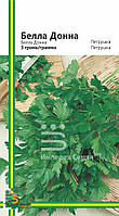 Семена петрушкиБелла Донна(любительская упаковка)3 гр.