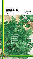 Семена петрушкиУрожайная(любительская упаковка)5 гр.
