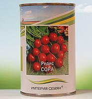 Семена  Редиса Сора Украина в банке0,1 кг