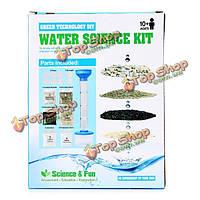 Cutesunlight зеленые технологии воды DIY набор науки