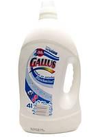 Гель для стирки белого белья Gallus Weis 4L - Германия