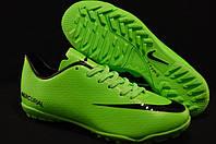 Сороконожки,многошиповки Nike Mercurial салатовые