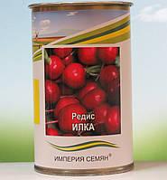 Семена редиса  Илка  в банке  0,1кг.