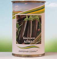 Семена  Баклажана  Алмаз      Украина   в банке0,1 кг