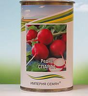 Семена  Редиса  Спарта  Чехия  в банке0,1 кг