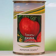 Семена  Томата  Джина    Голландия  в банке 0,1 кг