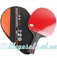 Ракетка для настольного тенниса 729 Super 2 Star (набор для настольного тенниса): ракетка + чехол