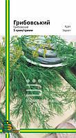Семена укропа Грибовский(любительская упаковка)5 гр.