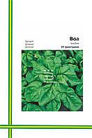 Семена Шпинат Боа(большая фасовка)10гр