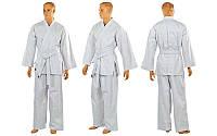Кимоно для карате белого цвета размера от 150 до 180 см