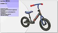 Велобег, беговел SP121  стальная рама, катафоты