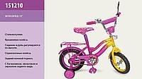 """Велосипед 2-х колес 12 """" 151210  со звонком, зеркаломми в колесах"""
