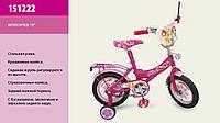 """Велосипед 2-х колес 12 """" 151222  со звонком, зеркаломми в колесах"""