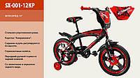 """Велосипед 2-х колес 12 """"  SX-001-12КР  со звонком, зеркаломми в колесах"""