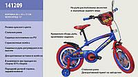 """Велосипед 2-х колес 12 """"  141209  со звонком, зеркаломми в колесах"""