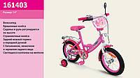 Велосипед 2-х колес 14''  161403 со звонком, зеркалом