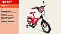 Велосипед 2-х колес 14'' 161402  со звонком, зеркалом