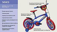 Велосипед 2-х колес 14'' 141413  со звонком, зеркалом