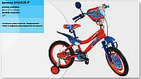 Велосипед 2-х колес 14''   141410-P  со звонком, зеркалом