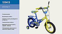 Велосипед 2-х колес 14''  151413  со звонком, зеркалом