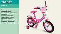 Велосипед 2-х колес 16''  161602 со звонком, зеркалом