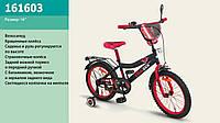 Велосипед 2-х колес 16''  161603 со звонком, зеркалом