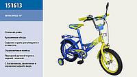Велосипед 2-х колес 16''  151613 со звонком, зеркалом