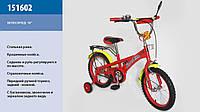 Велосипед 2-х колес 16''  151602 со звонком, зеркалом