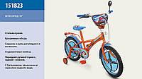 """Велосипед 2-х колес 18"""" 151823 со звонком, зеркалом"""