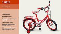 """Велосипед 2-х колес 18"""" 151812 со звонком, зеркалом"""