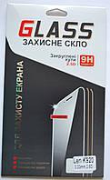 Защитное стекло для Lenovo Vibe Z2 Pro K920 0,33мм 9H 2.5D