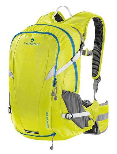 Туристический женский рюкзак для бега, велоспорта Ferrino Zephyr 22+3 Yellow 922902 желтый