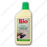 Шампунь для ручной чистки ковров Bio formula - 500 мл.