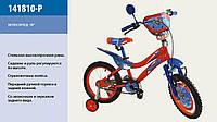 Велосипед 2-х колес 18'' 141810-P со звонком, зеркалом, с вставками в колесах