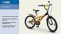 "Велосипед 2-х колес 20'' 112002  ""Hummer ""со звонком, зеркалом, подножкой"