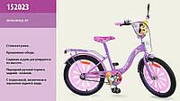 Велосипед 2-х колес 20'' 152023  со звонком, зеркалом, руч.тормоз
