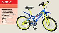 Велосипед 2-х колес 20'' 142001-Y  со звонком, зеркалом, с вставками в колесах