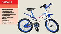 Велосипед 2-х колес 20'' 142001-B  со звонком, зеркалом, с вставками в колесах