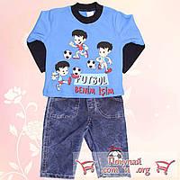 Джинсовые брюки и батник для мальчика от 1 до 3 лет (4663-2)