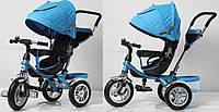 Велосипед 3-х колес TR16010 голубой складной козырек, надувные колеса 12'' и 10''