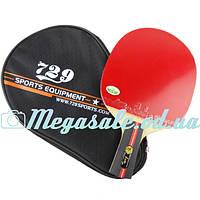 Ракетка для настільного тенісу 729 Super 1 Star (набір для настільного тенісу): ракетка + чохол