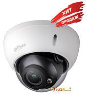 Видеокамера купольная Dahua DH-HAC-HDBW1200RP-VF