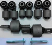 Сайлентблок Mazda 6 GG-GY; комплект 14шт ЗАДНЯЯ подвеска 02-07г